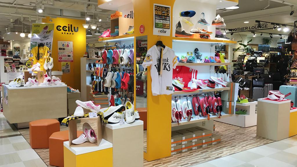 ccilu store (チルストア)キャナルシティOPA店